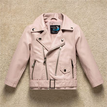 ad9010d97 Popular Leather Jacket Infant-Buy Cheap Leather Jacket Infant lots ...