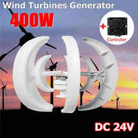 White Wind T Urbine 400W DC 24V Combine With 600W English Wind Generator Controller Home For