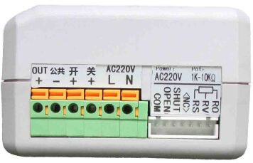 New Switch Quantity Passive Contact Control Electric Valve Switch Type and Instrument PLC Connection Feedback 4-20MA i o 4 20ma electric actuators