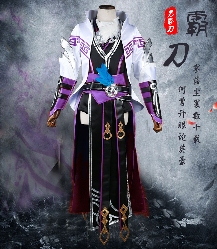 Jian Wang III Cosplay Hanfu Ba Dao Group Junior Boy Male Cosplay Hanfu Can customize 3XL 4XL super large size-in Game Costumes from Novelty & Special Use on Aliexpress.com | Alibaba Group