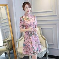 Hot Sale Pink Sexy Chinese Women Mandarin Collar Slim Qipao Dress 2018 New Cheongsam Dresses Size