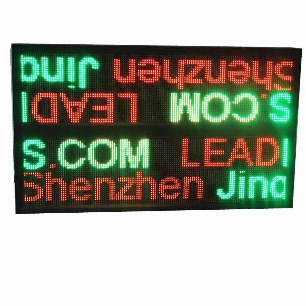 32*128 RGY 3 couleur extérieure P10 led module nouvelle conception extérieure double face led signe étanche programmable et défilement