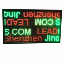 RGY 3color Outdoor P10mm led module New design outdoor double sided sign waterproof programmable and scrolling