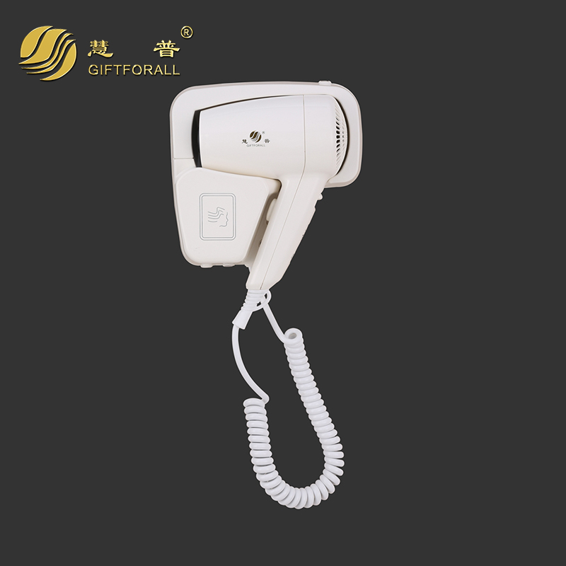 GIFTFORALL Hair Dryer Hands Blow Dryer Machine Professional-salon Household Hotel Wall-mounted hairdryer RCY-67250