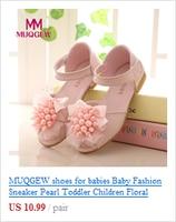muqgew обувь для младенцев детская мода Перл тапки малышей дети цветочный pricness повседневные сандалии летние ПУ обувь для девочек обуви