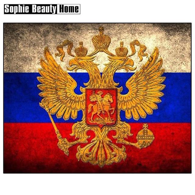 2018 New Needlework Crafts Russias National Emblem Diy Painting 3d