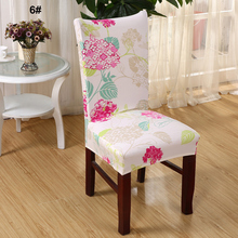 New Removable Comfotable Stretch Slipcovers Short Dining Room Chair Seat Cover Decor