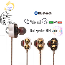 Bardland DM1 Bluetooth Headphones Low-power  Wireless in-ear double speakers HIFI sound Voice control  10 m transmission