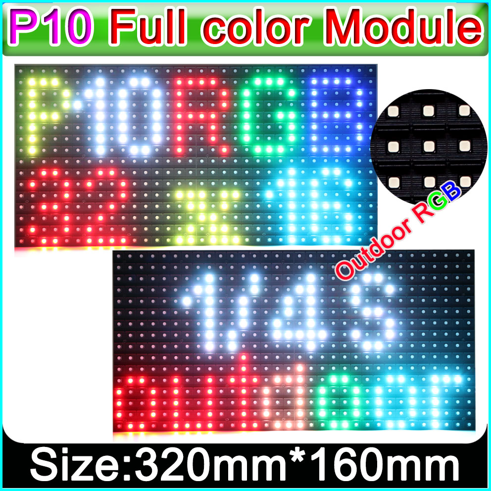 Outdoor RGB Full Color P10 LED Display Module, DIY LED Screen SMD RGB P10 Led Panel, Outdoor Full-color Video Wall Components