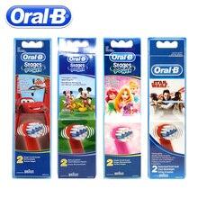 2 ชิ้น/แพ็คOral Bเด็กไฟฟ้าหัวแปรงสีฟันEB10 Soft Bristleเปลี่ยนแปรงไฟฟ้าหัวOralสุขอนามัยหัวแปรง