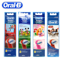 Tête de brosses à dents électriques pour enfants, accessoire EB10, accessoire de rechange de brosses à poils souples, hygiène buccale, 2 pièces/paquet