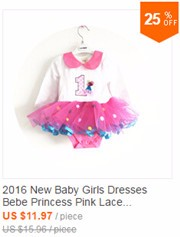 Baby girls clothes set (67)