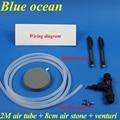 BlueOcean BO-01Gifts  2 м воздушная трубка + 8 см воздушный камень + Вентури + регулятор потока газа + авторучка + схема проводки для генераторов озона