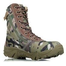 2017 nouveau hommes camouflage et noir tactique bottes de combat asker bot hommes en plein air bottes armée chaussures hommes escalade chaussures
