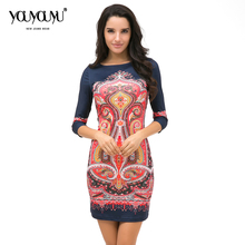 2017 Spring Printing Dress Party Dresses New Women's vestidos Fashion Style 7 Minutes Of Sleeve O-Neck Straight Knee-length 1619