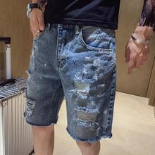 Summer New Jeans Men Fashion Casual Tear Hole Denim Fifth Pants Man Streetwear Trend Wild Hip Hop Loose Male Clothes S-2XL