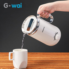 цена на 100-240V Portable Travel Small  Electric Kettle Mini Insulation Multi-function Stewpot 304 Stainless Steel Thermos Cup 500ML