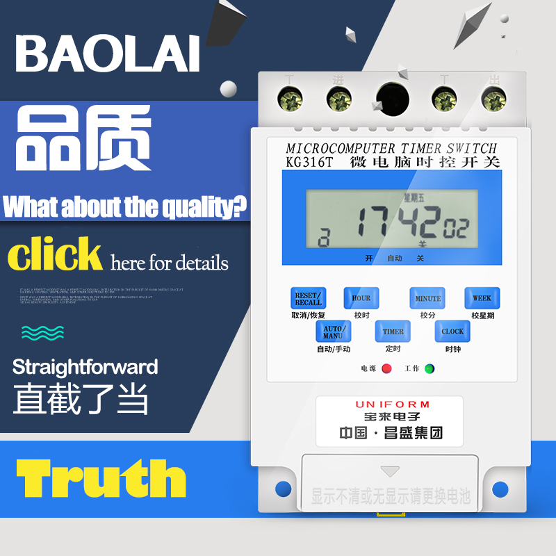 New KG316T 10A Intelligent Microcomputer Programmable Electronic Timer Time Switch Relay Controller AC 220V Din Rail Digital Tim free shipping 1pcs kg316t ac 220v 25a din rail lcd digital programmable electronic timer switch digital timer controller bs316 page 7