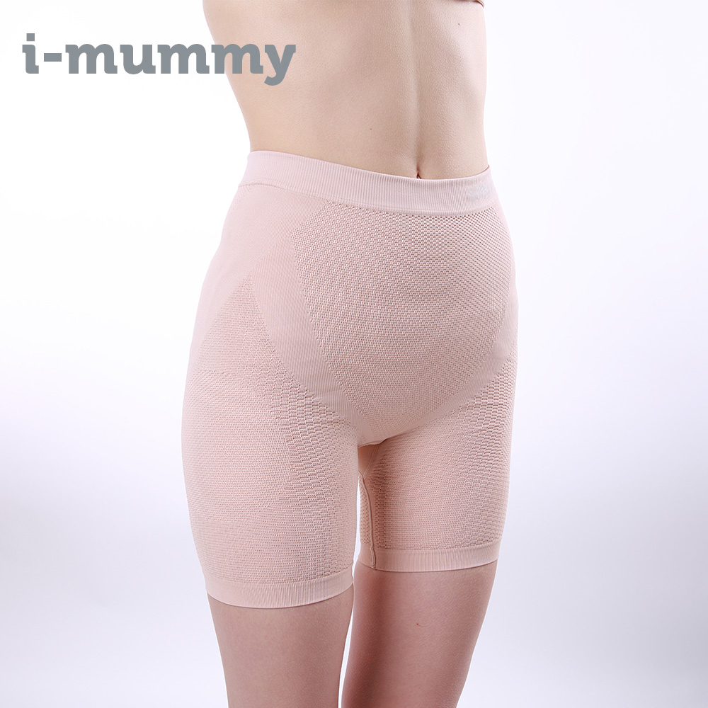i baby Maternity Fat Burner Pants Pregnant Fat Burning Underwear Slimming Clothing Detox font b Weight
