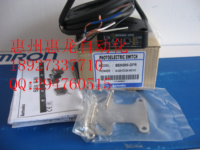 [ZOB] Supply of new original Autonics Autonics BEN300-DFR photoelectric switch factory direct --2PCS/LOT ...