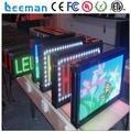 Leeman из светодиодов прокрутки доска