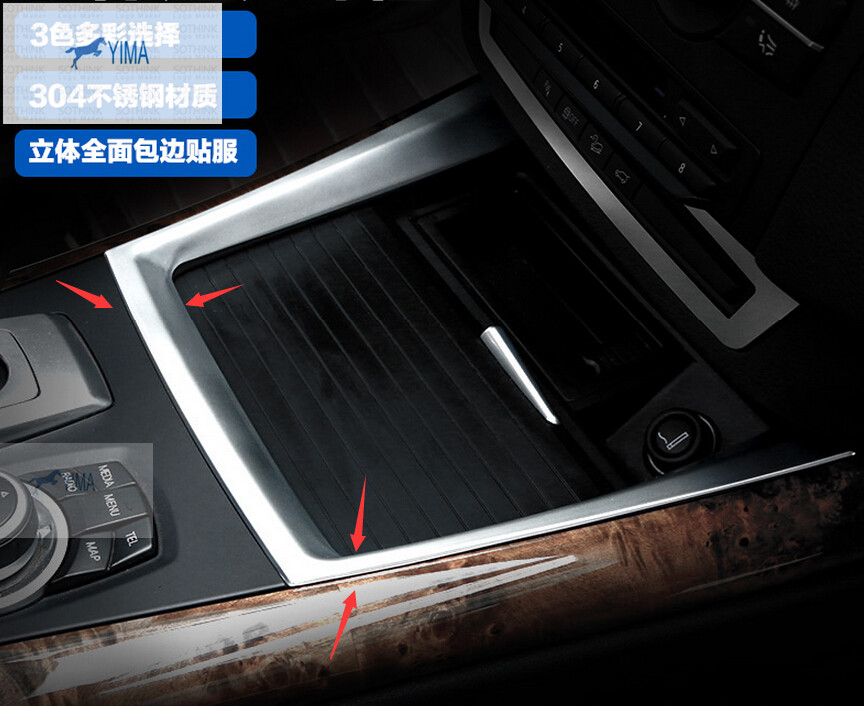 Для BMW Х5 Е70 / Х6 е71 2009 - 2013 из нержавеющей стали центральная консоль воды подстаканник Чехол отделка