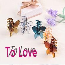 Заколка-бабочка для волос, акриловая заколка для волос, пластиковая Шпилька для девочек, женские аксессуары для волос, инструменты для укладки, детская заколка