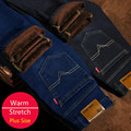 Big Size New Design Mens Winter Stretch Thicken Jeans Warm Fleece Lining Denim Jeans Famous Brand Plus Size 28 To 42 44 46