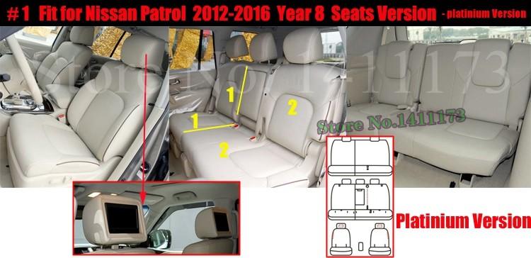 JK-BDA052 car seats (3)