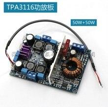 Бесплатная Доставка 12 В батарейках TPA3116 автомобильный цифровой усилитель мощности плата 50 Вт + 50 вт двухканальный