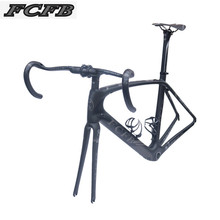 2017 new FCFB carbon road frame bike road carbon frame 49 52 54 56cm matt BSA