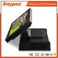 Anypos All in One Touch Screen Pos Terminal