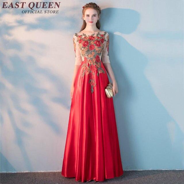 Robe de soir e arabe pour mariage for Robes de fleurs pour les mariages