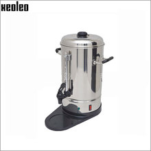 Xeoleo Commercial Coffee boiler 6/10/15L Stainless steel Pop Coffee maker Electric Coffee machine Water machine Water boiler