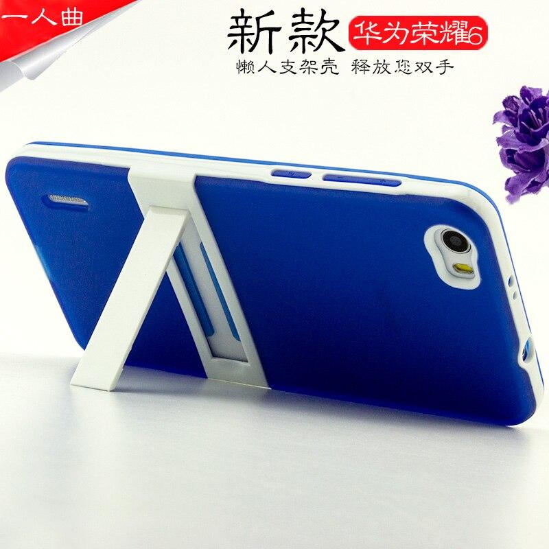for <font><b>Huawei</b></font> <font><b>Honor</b></font> <font><b>6</b></font> mobile <font><b>phone</b></font> <font><b>case</b></font> ultra-thin soft back shell cover 10 colors for <font><b>Huawei</b></font> Honor6 send free screen film gift
