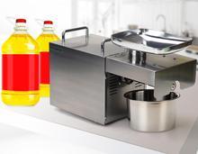 Кухонная техника Oilpress нержавеющая сталь Масляный Пресс машина льняное семя кокосовое конопляное масло машина экстрактор de aceite двигатель