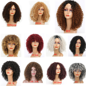 Image 2 - MERISI HAIR Short Curly Brown Blonde Gray Color Wigs For Black Women High Temperature Synthetic Hair