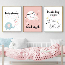 Baby Room Decoration Wall Art Moon Star Quotes Canvas Painting Print Nursery Elephant Poster For Kids Living Home  Decor