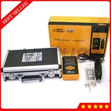 Wholesale prices AR63B Portable digital Vibration Meter Tester Analyzer