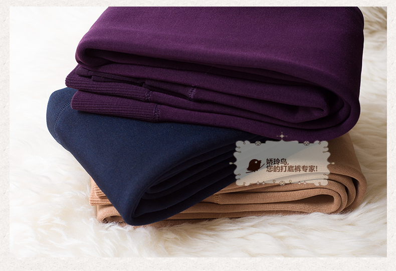 Bohocotol elastic plus velvet women's autumn and winter high waist skin color incarcerators legging trousers thickening step one 52