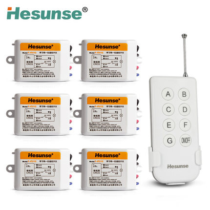 Y-F211B1N6 220V 6 Channels Wireless RF Remote Control Switch Learning Code Switch Through Walls 110V Can Be Customized