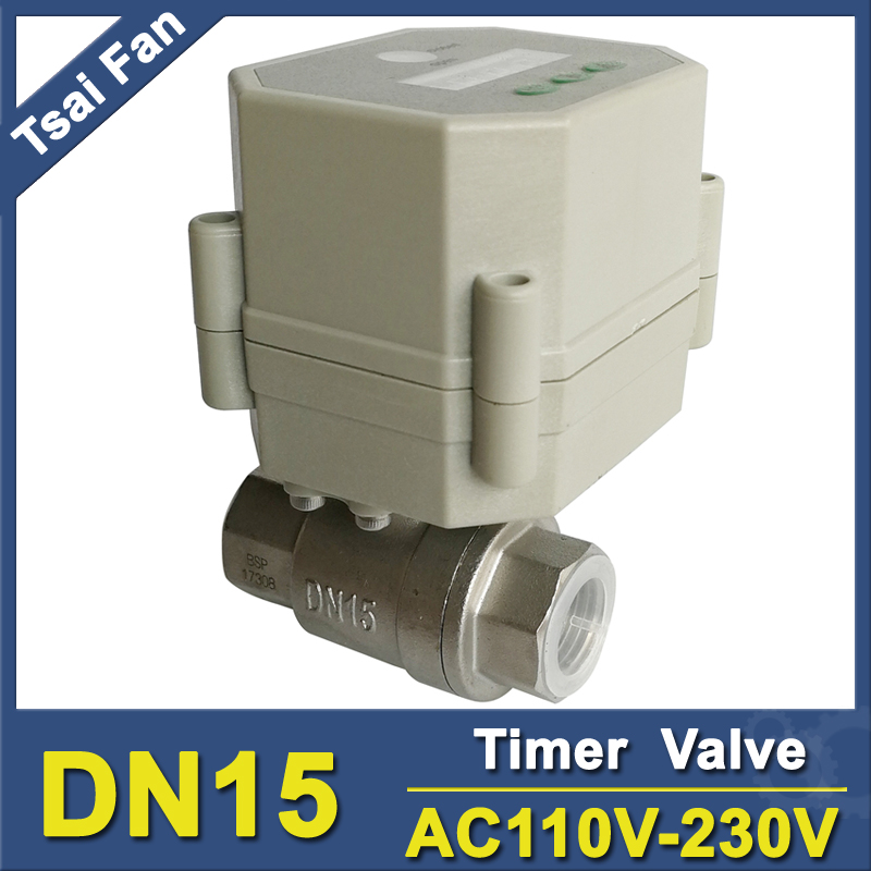AC110V 230V Time Controlled motorized Valve BSP NPT 1 2 SS304 for garden air compressor Drain