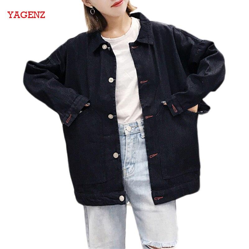 Women Denim Black Jacket Long Sleeve Loose Coats Casual Jeans Jackets Spring Autumn Vintage Girls Outwear