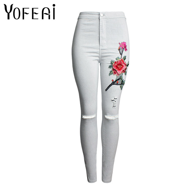 YOFEAI 2017 NEW Women Jeans High Waist Jeans Fashion Flower Embroidery Jeans Slim Skinny Sexy Ripped