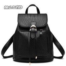 Miwind рюкзак женщины drawstring сумка для женщин печати рюкзак бесплатная доставка школьные сумки для подростков Mochilas feminina
