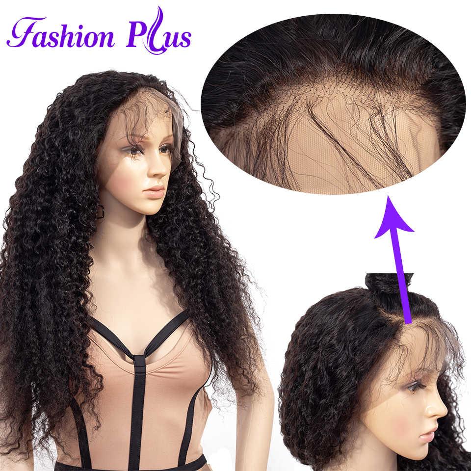 Moda artı tam sırma insan saçı peruk bebek saç ile brezilyalı kıvırcık Remy saç peruk ön koparıp ağartılmış knot peruk 150% yoğunluk