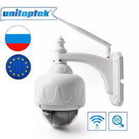 Wireless IP Speed Dome Camera Wifi HD 1080P PTZ Outdoor Security CCTV 2.7 13.5mm Auto Focus 5X Zoom SD Card ONVIF Wi Fi Cameras
