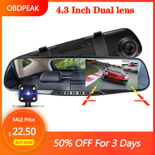 Full HD 1080p Car Dvr Camera 4.3 Inch Dual Lens Night Vision Rearview mirror Digital video recorder Register Camera Dash Cam Dvr best 4 3 car dvr camera rearview mirror full hd 1080p car dash cam parking night vision car dvr dual camera video recorder