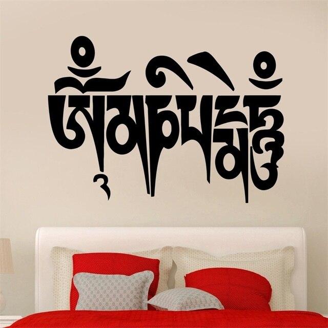 9265b0849ca51 Wall Decal Buddha Mantra Om Mani Padme Hum Vinyl Sticker-in Wall ...