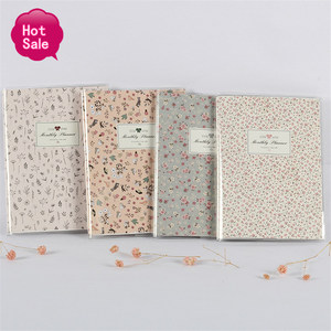 Fromthenon 2021 Monthly Plan Planner Color Papers Notebook Organizer Agenda Schedule Book Office & School Supplies Stationery